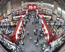 The 123rd Carton Fair