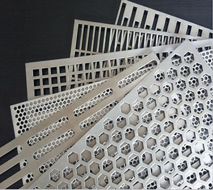 Perforated Sheet Manufacturer-Perforated Metal Cladding