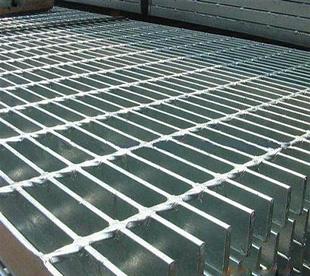 Galvanized Steel Bar Grating-Welded Steel Bar Grating-Aluminum Bar Grating